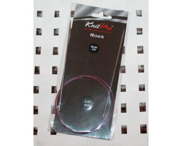 Спицы Knit Pro круговые Nova 2 мм/80 см, никелированная латунь, серебристый