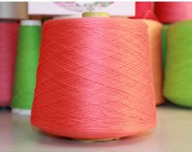 Пряжа Хлопок 100 % EMILCOTONI SPA art SUEZ , коралловый с каплей розового