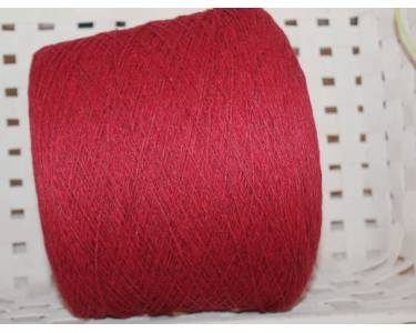 Пряжа Zegna Baruffa Lane Borgosesia art Forma, цвет приглушенный бордо -терракот (720485)