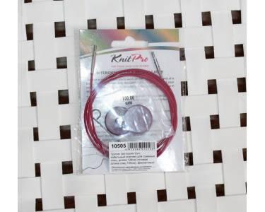 Тросик Knit Pro (заглушки 2шт, ключик) для съемных спиц, длина 126 (готовая длина спиц150)см, фиолетовый).