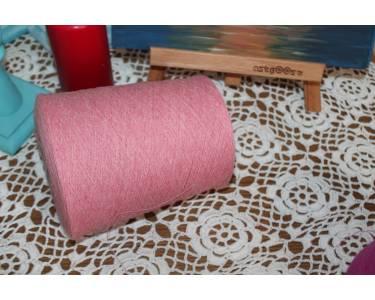 Пряжа EYRE шерсть ягненка/полиамид лососево-розовый