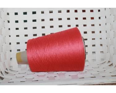Пряжа Хлопок 100 % art SUEZ, СМОТКА в 4 нити, цвет коралловый с каплей розового, с легким блеском, (№ 68 S)