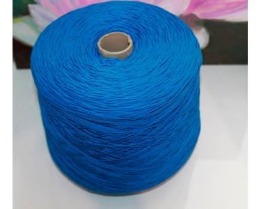Пряжа Хлопок 100 % Cordonetto, цвет яркий синий (19/4245)
