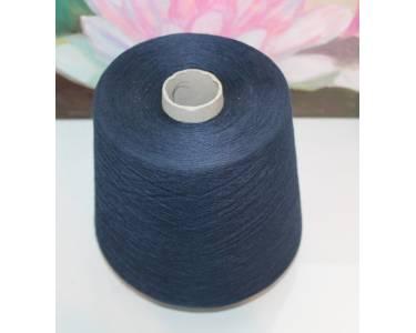 Пряжа Лён 100 % Toscalino,цвет темный синий с легким блеском (490)