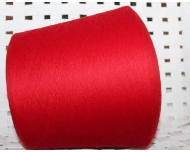 Пряжа меринос 100 % гребенной Zegna Baruffa Lane Borgosesia art Millennium, цвет красный (008764)
