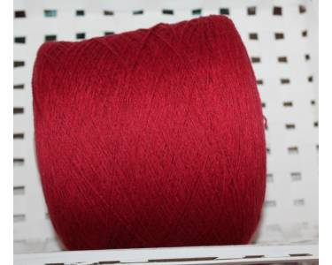 Меринос/(70%)/шелк(30%) G&G Filati art Silver, цвет красный
