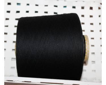Пряжа меринос 100% гребенной Zegna Baruffa Lane Borgosesia art Cashwool, цвет черный