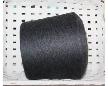 Пряжа меринос 100% гребенной Zegna Baruffa Lane Borgosesia art Cashwool, цвет тёмно-серый меланж(421849)