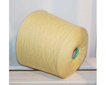 Пряжа меринос 100 % суперджилонг Zegna Baruffa Lane Borgosesia art Supergeelong, цвет бледный жёлтый