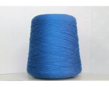 Пряжа Меринос 100 % art Spring Sportivia, цвет королевский синий