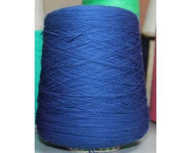 Пряжа Шерсть/полиамид art Magreb, цвет темный синий